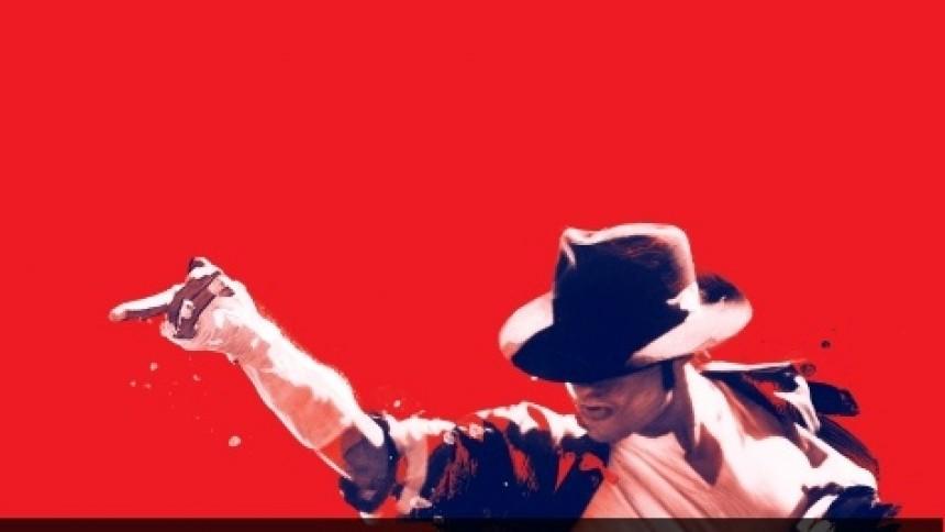 Ballade omkring Michael Jackson-hyldest