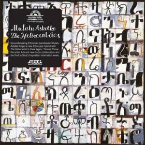 Heliocentrics / Mulatu Astatke: Inspiration Information Vol. 3