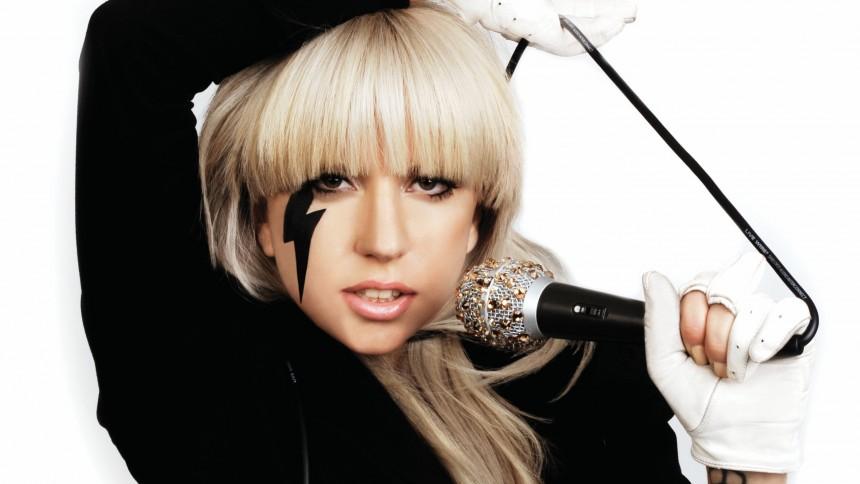 Lady Gaga vil optræde med lig