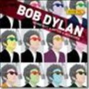 John Christensen: Guide til Bob Dylan - mennesket, myten, musikeren
