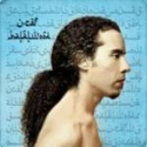 U-Cef: Halalwood