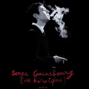 Joann Sfar: Gainsbourg (Vie Héroïque)