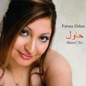 Fatma Zidan: Hawel/Try