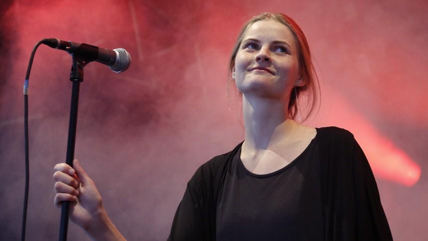 Navneløs : Roskilde Festival, Pavilion Junior