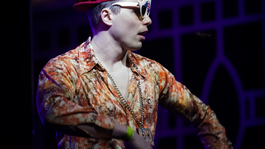 Marvelous Mosell : Offspring Festival, Harmonipavillonen, Tivoli