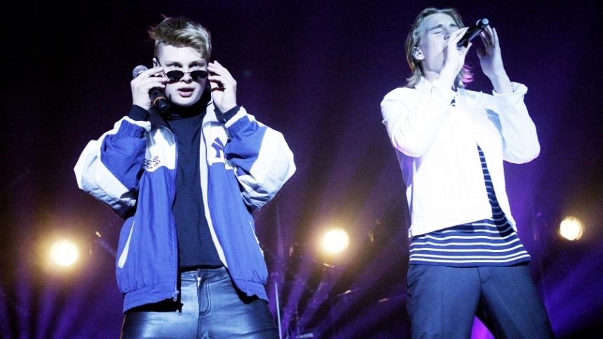 Citybois giver koncert sammen med Christopher og Burhan G