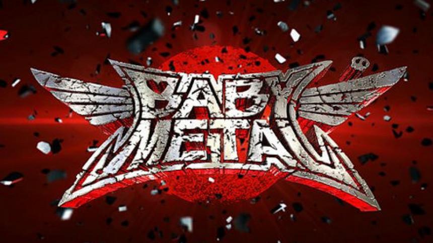 BABYMETAL (JP) - VIP GA STANDING