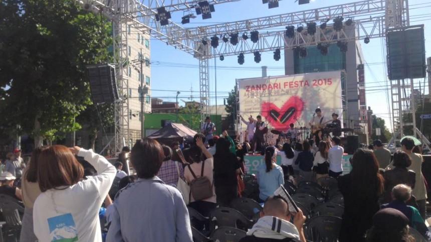 Reportage: Korea rocker – del 1