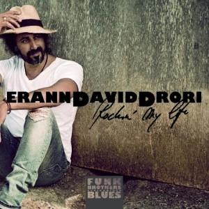 Erann DD: Erann David Drori Rockin' My life