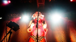 The Residents Amager Bio 090216