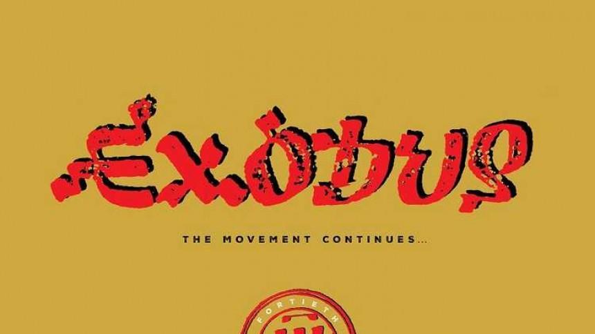 Stærk og gåsehudsfremkaldende ny genudgivelse af Marley klassikeren Exodus.