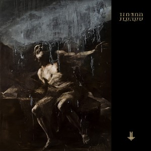 Behemoth: I Love You at Your Darkest