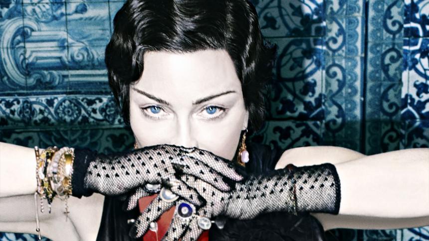 Madonna aflyser koncert – igen