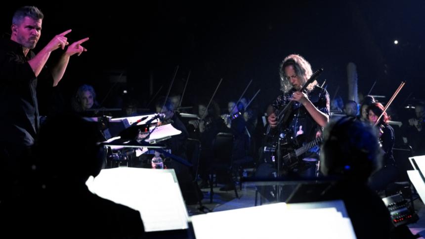 Symfonisk overflødighedshorn